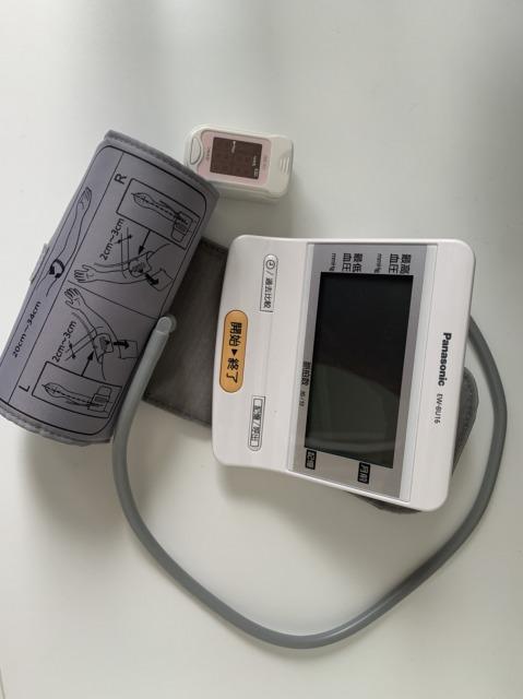 銀座みらい歯科|歯科医師ブログ|日本歯科麻酔学会認定医による静脈内鎮静法の説明|血圧計