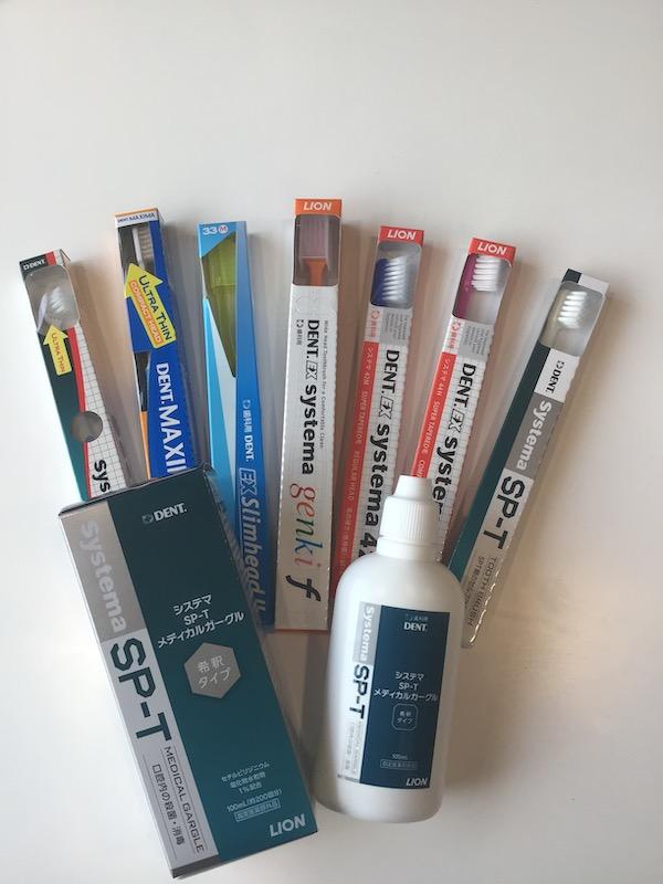 銀座みらい歯科の歯のクリーニングで提案する様々な歯ブラシ